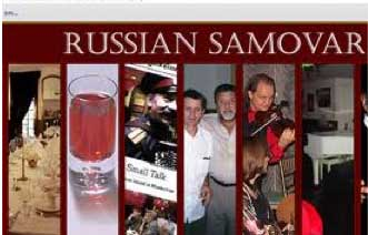 russian samovar Into the Woods