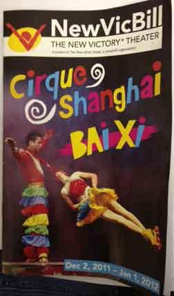 cirque shanghai program Amazing